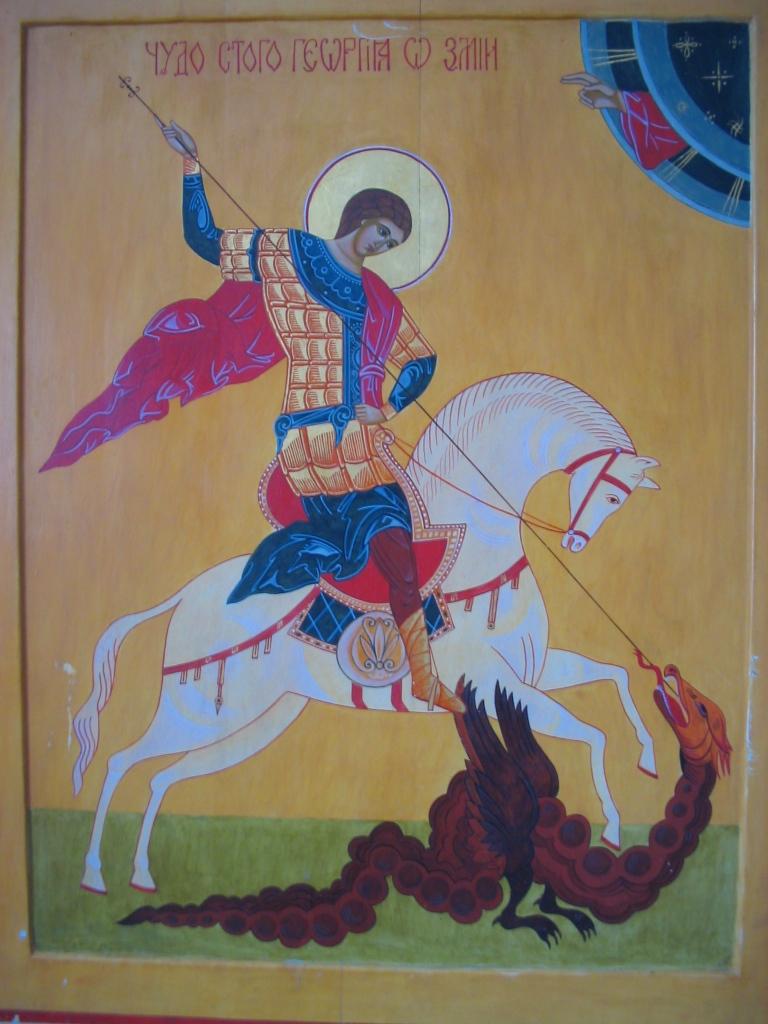 3 ноября 2017 года  Православный Церковный календарь